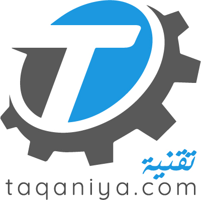 صورة Taqaniya